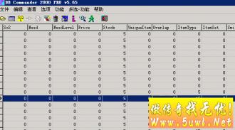 BLUE/LEGEND引擎物品叠加的设置方法讲解