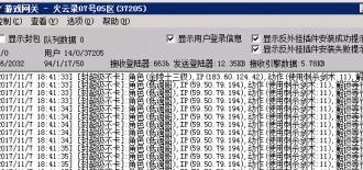 GOM引擎封玩家机器码