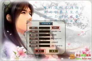 天地风云网页游戏商业服务端源代码
