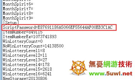 GOM引擎脚本被加密解密的方法